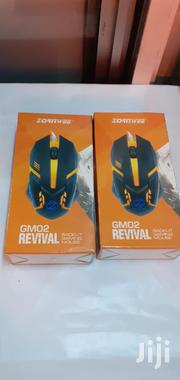 Gaming Mouse With Backlit | Computer Accessories  for sale in Nairobi, Nairobi West