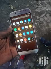 Samsung Galaxy J7 Pro 16 GB Gold | Mobile Phones for sale in Nairobi, Nairobi Central