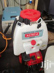 Aico 20l Engine Sprayer Pump | Farm Machinery & Equipment for sale in Nairobi, Imara Daima