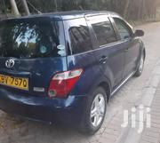 Toyota IST 2005 Blue | Cars for sale in Mombasa, Majengo