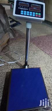 Platform Electronic Digital Weighing Scales | Store Equipment for sale in Nairobi, Nairobi Central