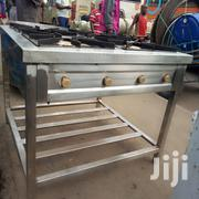 Two Gas Burner | Restaurant & Catering Equipment for sale in Nairobi, Karen