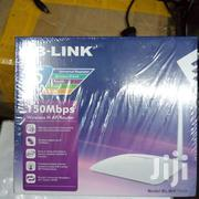 LB Link 1 Antenae   Laptops & Computers for sale in Nairobi, Nairobi Central
