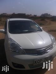 Nissan Note 2010 1.4 White   Cars for sale in Nairobi, Mwiki