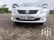 Toyota Premio 2011 Silver | Cars for sale in Nairobi, Harambee
