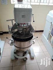 Dough Mixer | Restaurant & Catering Equipment for sale in Nairobi, Nairobi Central