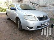 Toyota Corolla 2005 Silver | Cars for sale in Nairobi, Karen