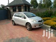 Toyota Vitz 2005 1.5 RS Gray | Cars for sale in Nairobi, Karen