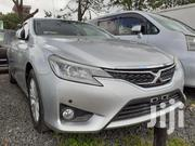 Toyota Mark X 2012 Silver | Cars for sale in Nairobi, Kilimani