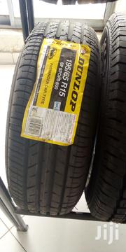 Tyre 205/65 R15 Dunlop | Vehicle Parts & Accessories for sale in Nairobi, Nairobi Central