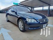 Toyota Mark X 2007 Blue | Cars for sale in Nairobi, Karen