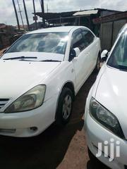 Toyota Allion 2006 White | Cars for sale in Nairobi, Kahawa West