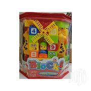 SUPERIOR 58-piece Cartoon Themed Kids Educational Building Blocks | Toys for sale in Nairobi, Nairobi Central