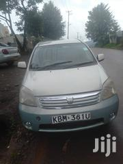 Toyota Raum 2005 Blue | Cars for sale in Nairobi, Pangani