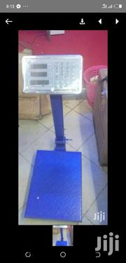 300 Kgs Digital Weighing Scale Machine | Store Equipment for sale in Nairobi, Nairobi Central