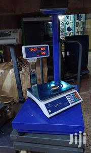 Weighing Scale - 300kgs | Store Equipment for sale in Nairobi, Nairobi Central