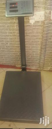 Ideal Digital Weighing Scale Machine | Store Equipment for sale in Nairobi, Nairobi Central
