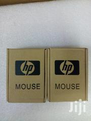 HP Brown Box Mouse Wired | Computer Accessories  for sale in Nairobi, Nairobi Central