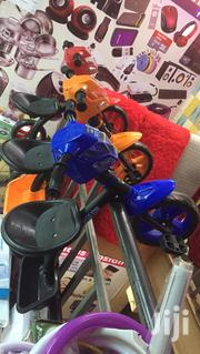 Kids Tricycle Bike'S | Toys for sale in Nairobi, Nairobi Central