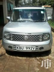 Serious Deal Nissan Cube Buy And Drive | Cars for sale in Homa Bay, Mfangano Island