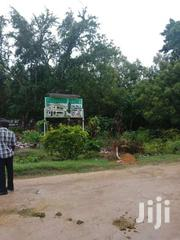 Fire Sale! 1/4 Acre Plot For Sale Next To Danka Lounge Mtwapa | Land & Plots For Sale for sale in Homa Bay, Mfangano Island