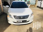 Toyota Premio 2010 White | Cars for sale in Nairobi, Kilimani