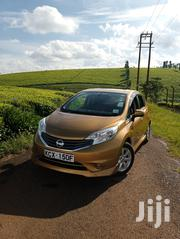 Nissan Note 2012 1.4 Gold | Cars for sale in Nairobi, Nairobi Central
