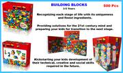 Lego-like Building Blocks- 500 Pcs (Compatible With Majority B-blocks) | Toys for sale in Nairobi, Nairobi Central