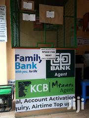 Mpesa and Bank Agents Space for Rent | Commercial Property For Rent for sale in Nairobi, Embakasi