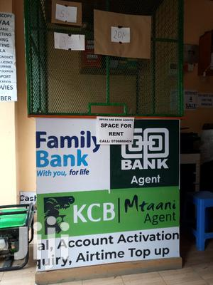 Mpesa and Bank Agents Space for Rent