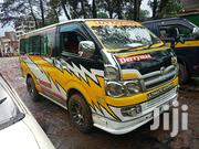 Toyota HiAce 2006 Yellow | Buses & Microbuses for sale in Nyamira, Esise