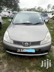 Nissan Wingroad 2008 Gray | Cars for sale in Nairobi, Karura