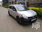 Nissan Advan 2007 Silver | Cars for sale in Nairobi, Nairobi West