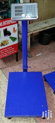 Platform 300kgs Digital Scale | Store Equipment for sale in Nairobi, Nairobi Central