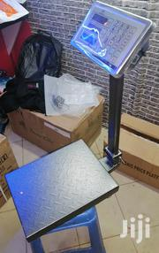 150kgs Platform Digital Scale | Store Equipment for sale in Nairobi, Nairobi Central