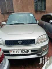 Toyota RAV4 2000 Automatic Silver | Cars for sale in Busia, Ageng'A Nanguba