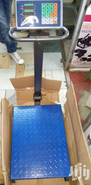 500kgs Industrial Weighing Scales | Store Equipment for sale in Nairobi, Nairobi Central