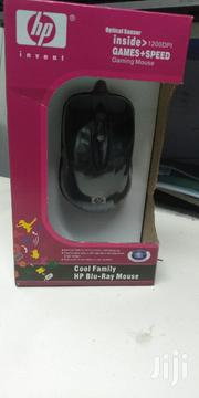 Hp Brand New Wired Mouse | Computer Accessories  for sale in Nairobi, Nairobi Central