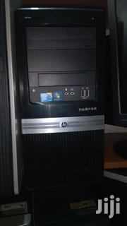 Desktop Computer HP 2GB Intel Core 2 Duo HDD 250GB | Laptops & Computers for sale in Nairobi, Nairobi Central