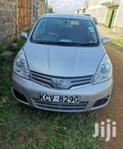 New Nissan Note 2012 Silver | Cars for sale in Nairobi, Nairobi Central