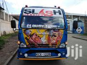 Isuzu Nqr 33-seater On Urgent Sale | Buses & Microbuses for sale in Tana River, Kinakomba