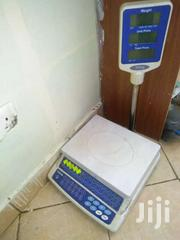 Weighing Beam Scale | Cameras, Video Cameras & Accessories for sale in Nairobi, Embakasi
