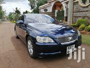 Toyota Mark X 2006 Blue | Cars for sale in Nairobi, Nairobi Central