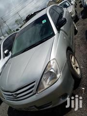 Toyota Allion 2004 Silver | Cars for sale in Nairobi, Nairobi Central