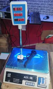 Weighing Scale - Digital Computing | Store Equipment for sale in Nairobi, Nairobi Central