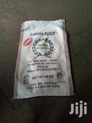 50kg Nylon Bags Used But Clean,It Had Carried Only Unga | Farm Machinery & Equipment for sale in Nairobi, Nairobi Central