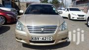 Toyota Premio 2007 Gold | Cars for sale in Nairobi, Karen