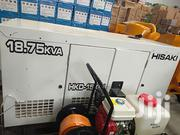 18.75kva Power Generator | Electrical Equipments for sale in Nairobi, Nairobi Central