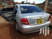 Toyota Corolla 2009 Gray | Cars for sale in Nairobi, Embakasi