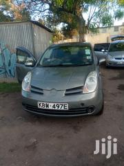 Nissan Note 2007 1.5 DCi 70 Gray | Cars for sale in Nairobi, Nairobi Central
